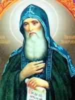 Иларион Киевский