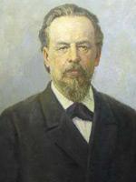 М. И. Попов